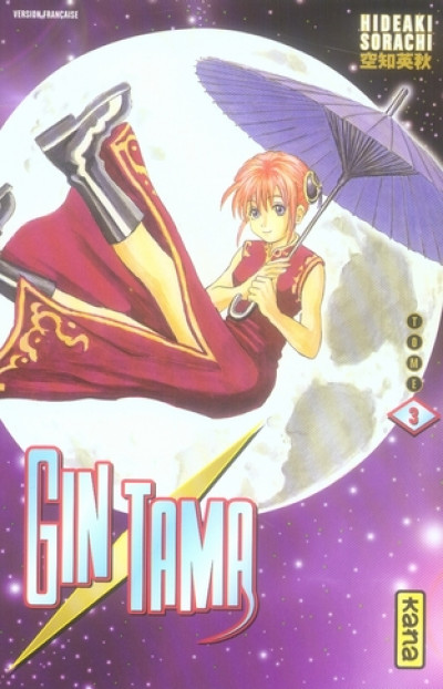 Couverture gintama tome 3