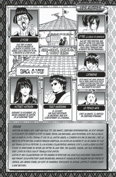 Page 5 gintama tome 3