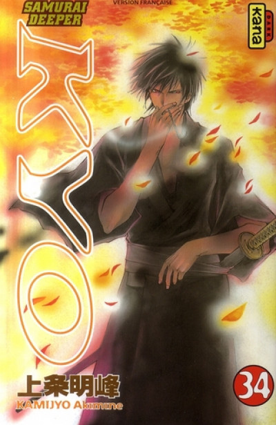 Couverture kyo tome 34