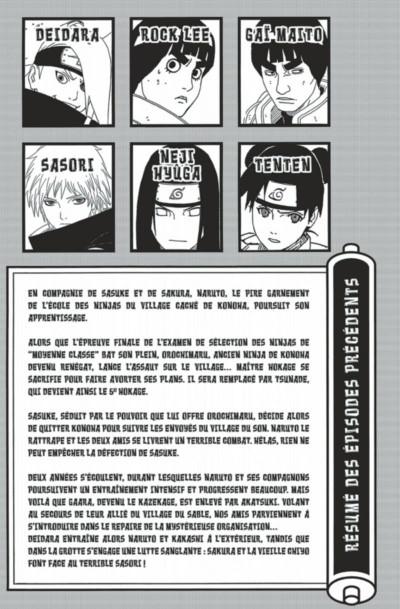 Page 5 naruto tome 31