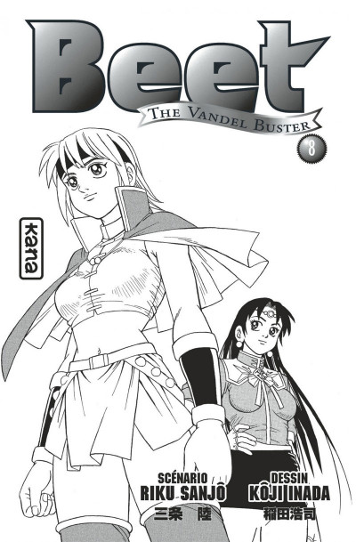 Page 3 beet the vandel buster tome 8