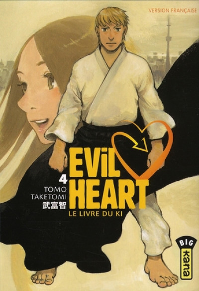Couverture evil heart tome 4