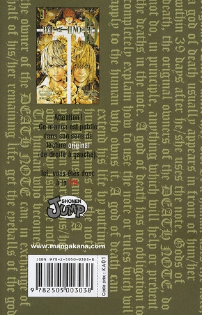 Dos death note tome 10