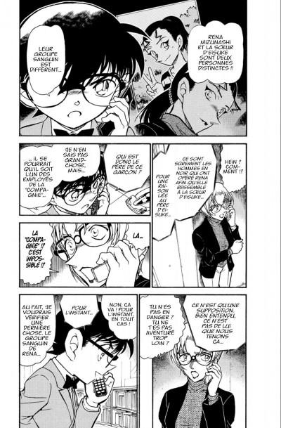 Page 7 détective conan tome 57