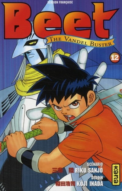Couverture beet the vandel buster tome 12