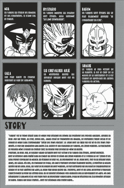Page 5 beet the vandel buster tome 12
