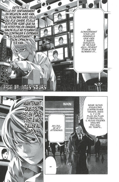 Page 7 death note tome 11