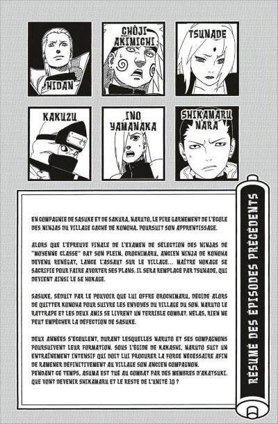 Page 5 naruto tome 37