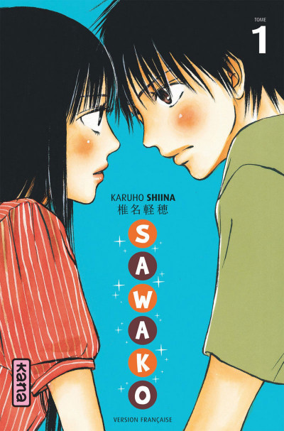 Couverture sawako tome 1