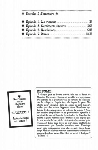 Page 2 sawako tome 2