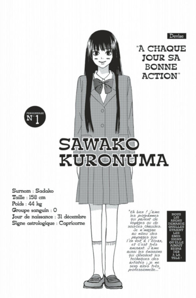 Page 4 sawako tome 2