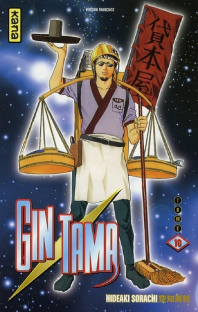 Couverture gintama tome 10