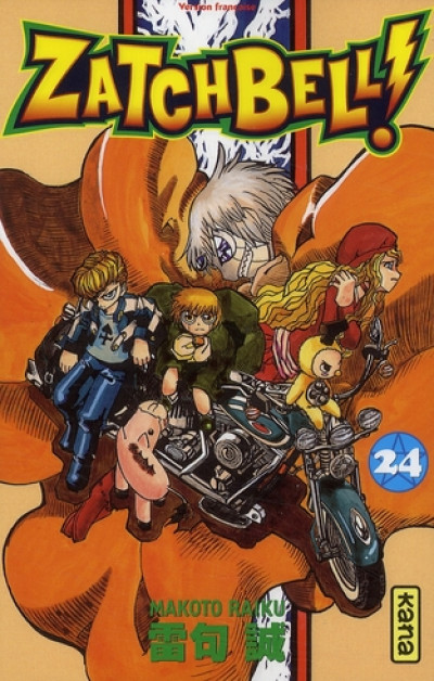 Couverture zatchbell tome 24