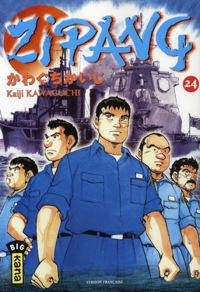 Couverture zipang tome 24