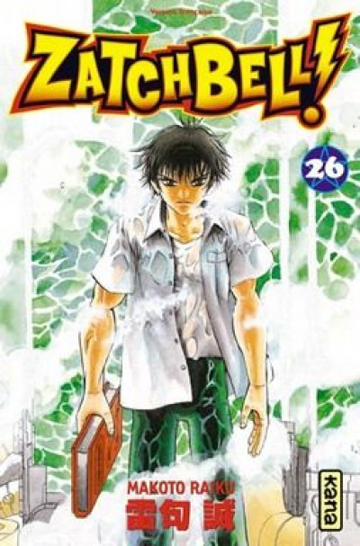 Couverture zatchbell tome 26