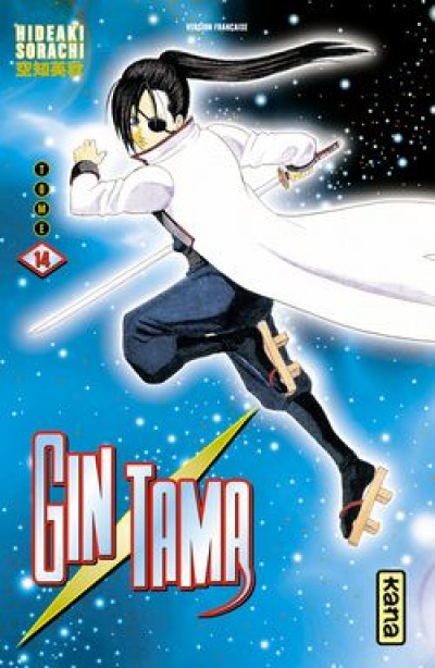 Couverture gintama tome 14