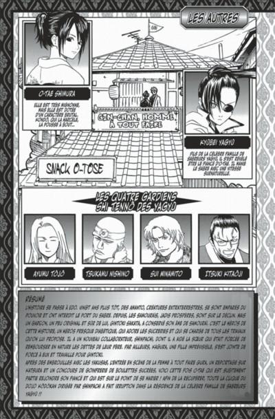Page 5 gintama tome 14