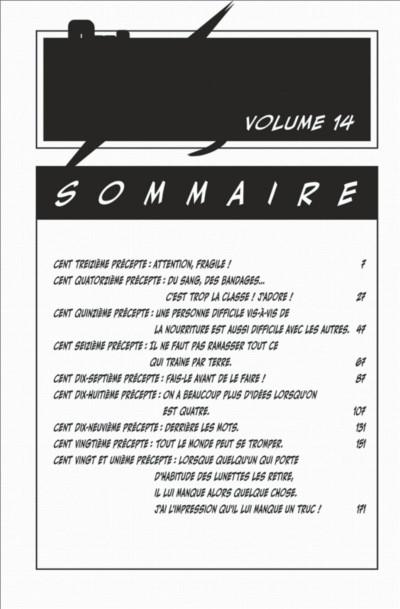 Page 6 gintama tome 14