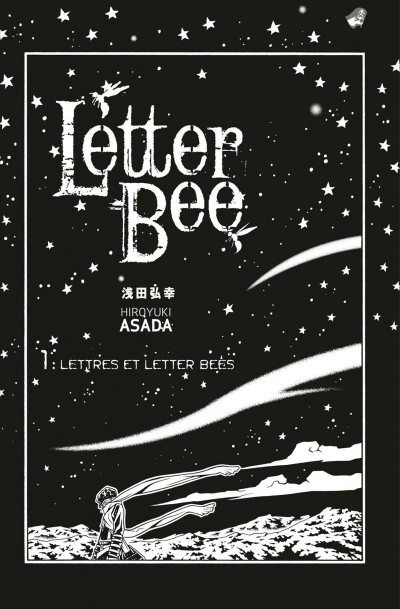 Page 5 letter bee tome 1