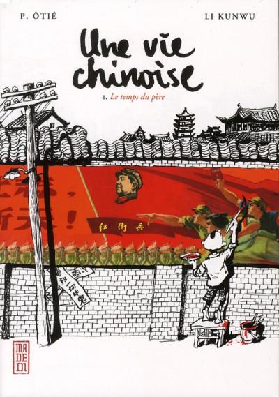 Couverture une vie chinoise tome 1 - le temps du père