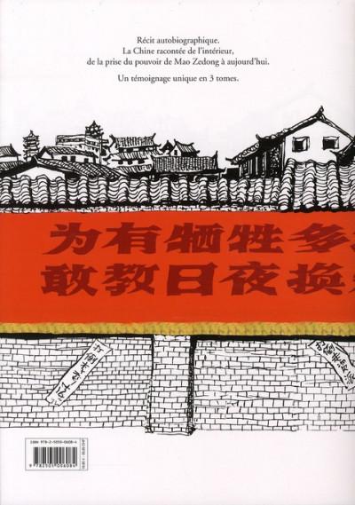 Dos une vie chinoise tome 1 - le temps du père