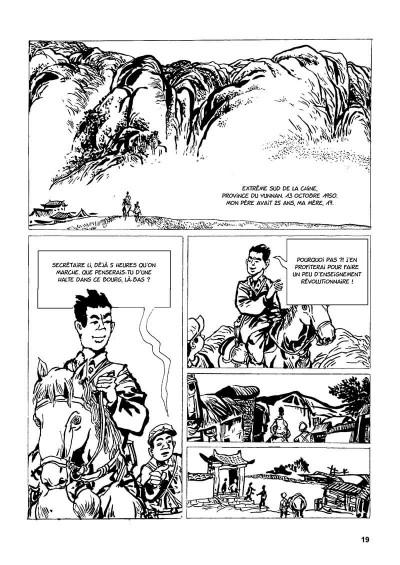 Page 2 une vie chinoise tome 1 - le temps du père