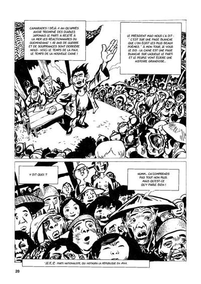 Page 3 une vie chinoise tome 1 - le temps du père