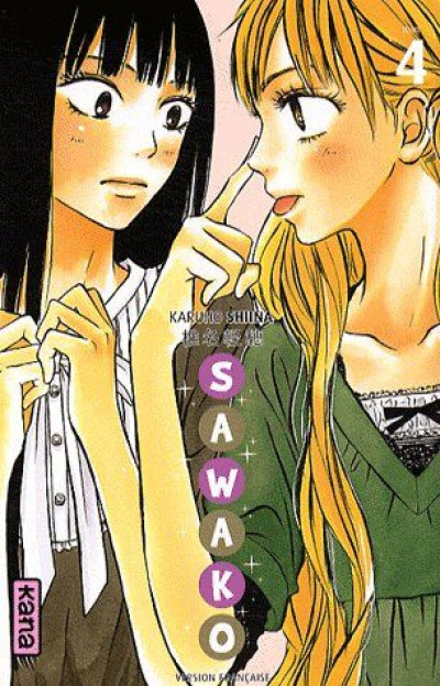 Couverture sawako tome 4