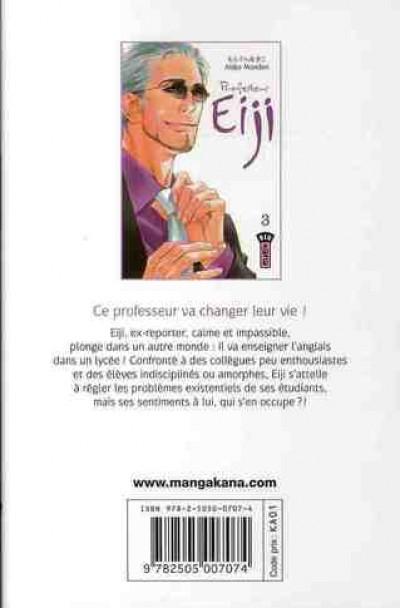 Dos professeur eiji tome 3