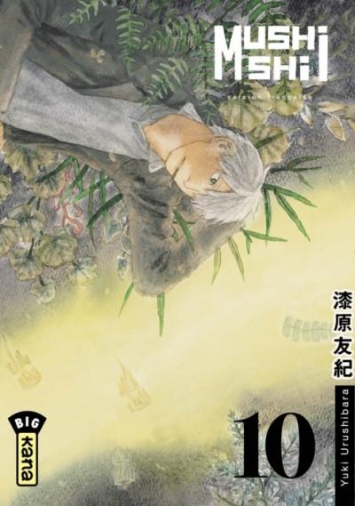Couverture mushishi tome 10