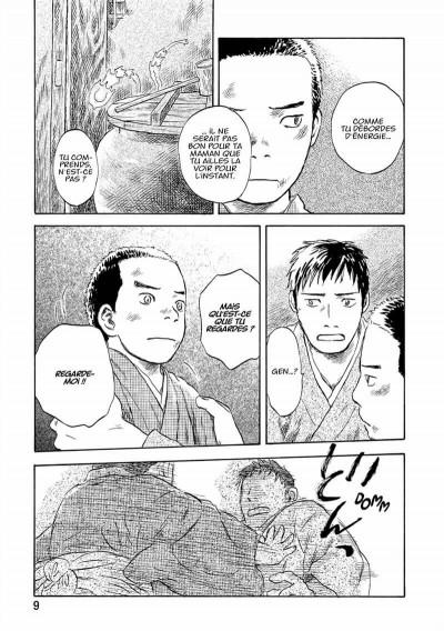 Page 0 mushishi tome 10