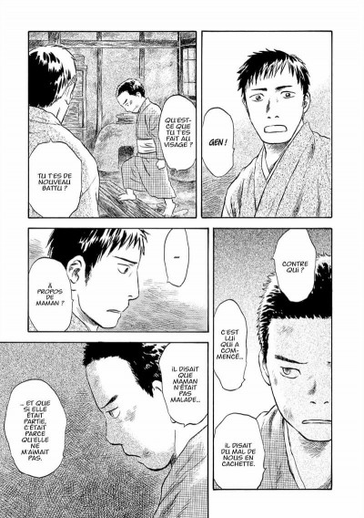 Page 8 mushishi tome 10