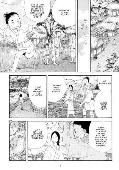 Page 9 le pavillon des hommes tome 1