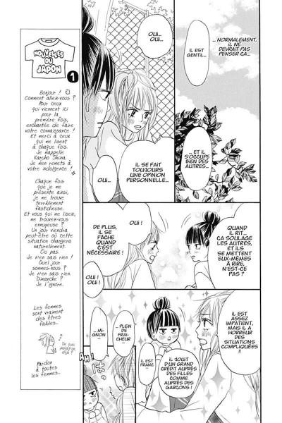 Page 0 sawako tome 5