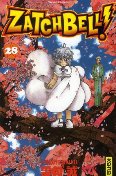Couverture zatchbell tome 28