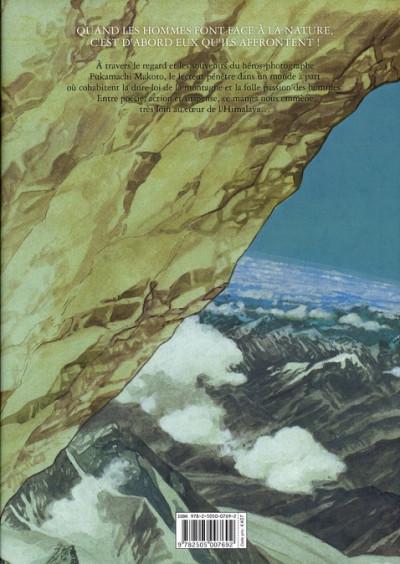 Dos le sommet des dieux tome 2 - édition cartonnée