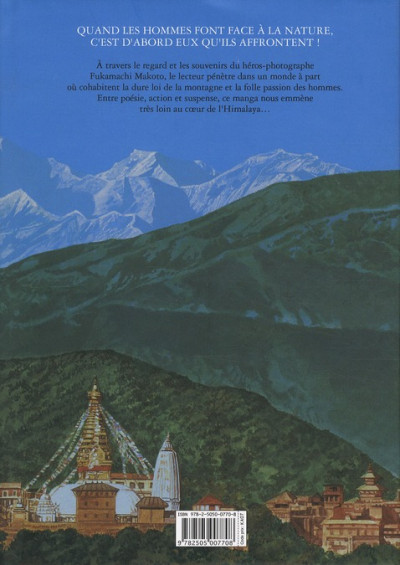 Dos le sommet des dieux tome 3 - édition cartonnée
