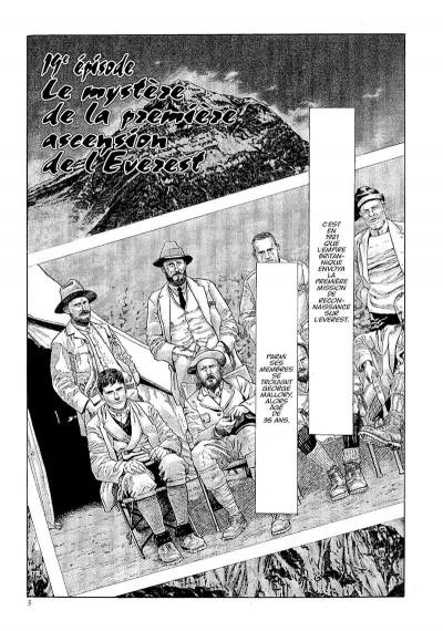 Page 5 le sommet des dieux tome 3 - édition cartonnée