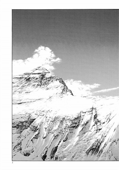 Page 7 le sommet des dieux tome 3 - édition cartonnée