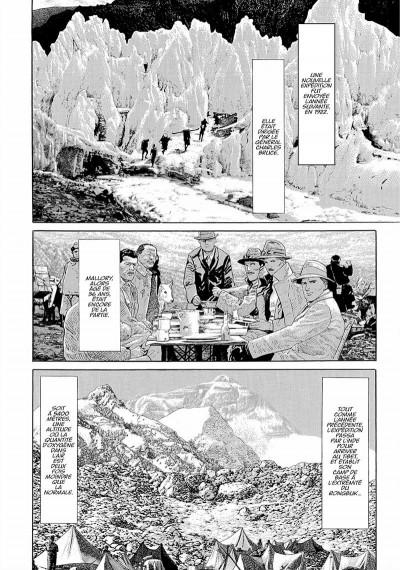 Page 8 le sommet des dieux tome 3 - édition cartonnée