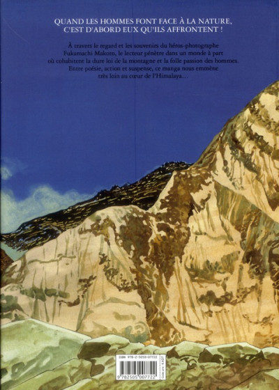 Dos le sommet des dieux tome 5 - édition cartonnée