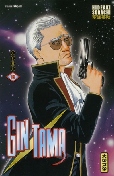 Couverture gintama tome 16