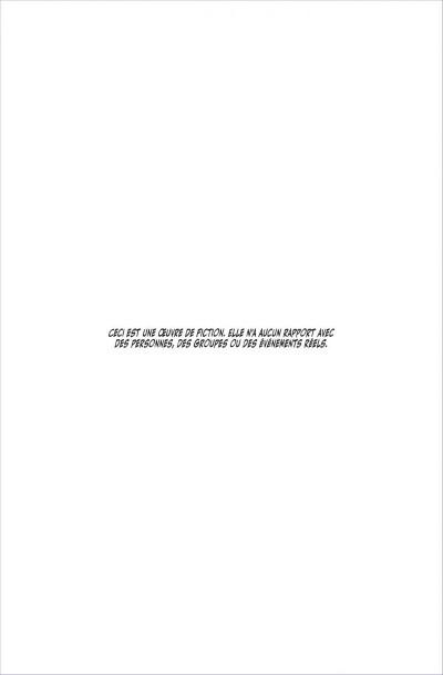 Page 2 gintama tome 16