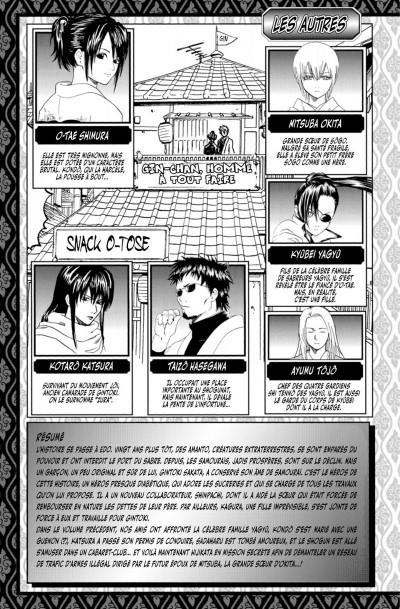 Page 5 gintama tome 16