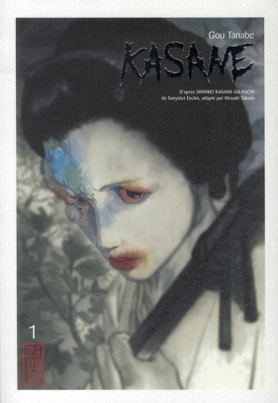 Couverture kasane tome 1