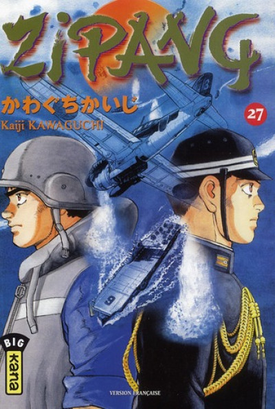 Couverture zipang tome 27
