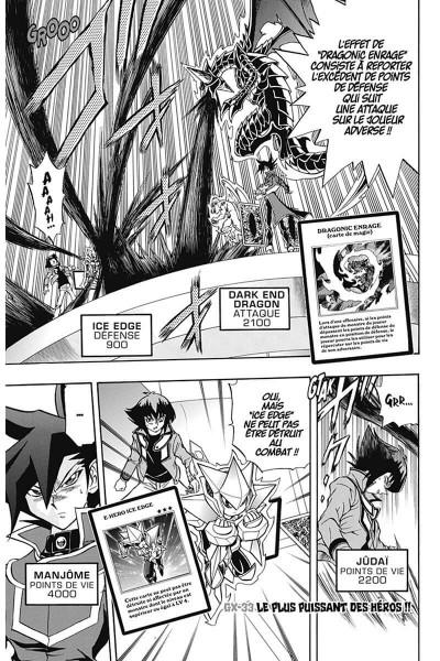 Page 6 yu-gi-oh gx tome 5
