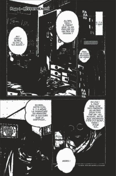 Page 5 bakuman tome 1