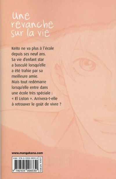 Dos cat street tome 2