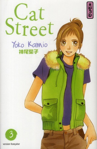 Couverture cat street tome 3
